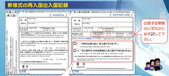 日本入境:未命名 - 4.jpg
