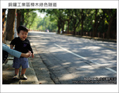 2011.10.23 銅鑼工業區樟木綠色隧道:DSC_9146.JPG