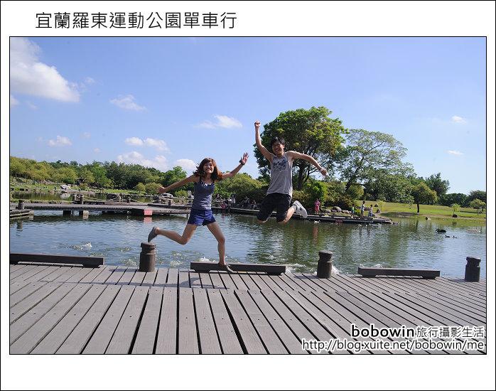 2011.08.20 羅東運動公園單車行:DSC_1682.JPG