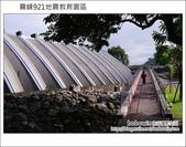 2011.12.11霧峰921地震教育園區:DSC_6443.JPG