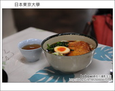 日本東京之旅 Day4 part3 東京大學學生食堂:DSC_0648.JPG