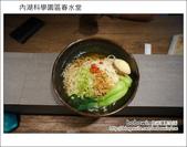 2012.07.23 內湖科學園區春水堂:DSC03804.JPG
