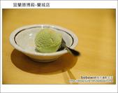 2011.10.17 宜蘭勝博殿-蘭城店:DSC_8952.JPG