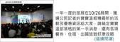 2012台北國際旅展~日本篇:DSC_2684-1.jpg