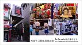 Day1 Part4 大阪千日前道具商店街:大阪千日前道具商店街_small.jpg