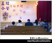孟昭&小瑩 文定婚禮紀錄 at 基隆海港樓:DSC_2420.JPG