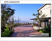 苗栗公館桐遊柿界景觀咖啡:DSC_0139.JPG
