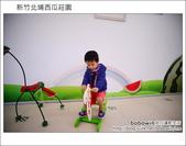2013.10.05 新竹西瓜莊園:DSC_9487.JPG