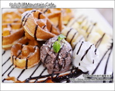 台北內湖Mountain人文設計咖啡:DSC_6909.JPG