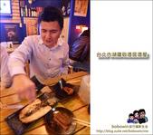 台北內湖疆敬酒居酒屋:DSC_8178.JPG