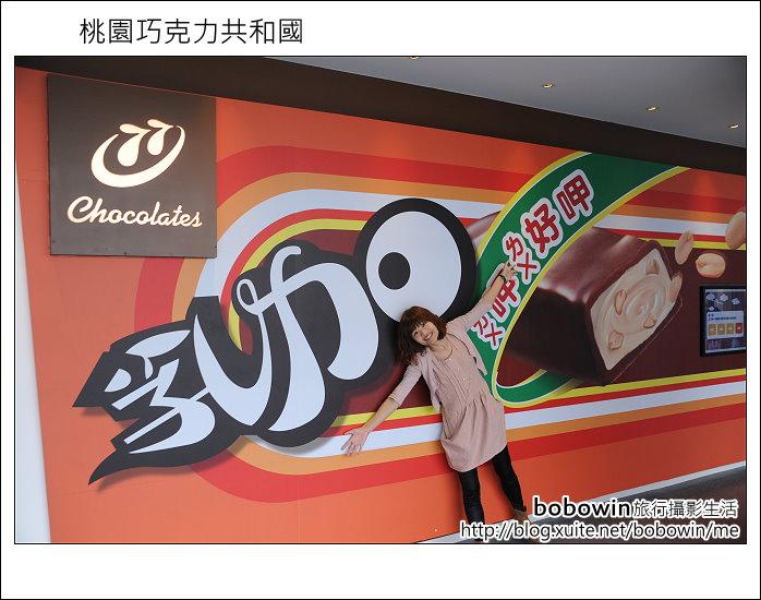 2012.04.22 桃園巧克力共和國:DSC_0493.JPG
