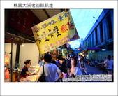 2012.08.25 桃園大溪老街:DSC_0184.JPG