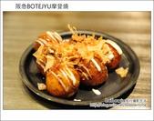 2012.10.01 阪急BOTEJYU摩登燒:DSC_5096.JPG