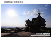 2012.10.04 桃園大園星海之戀:DSC_5389.JPG