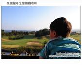 2012.10.04 桃園大園星海之戀:DSC_5472.JPG
