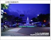 2013.01.26 台東正氣路夜市:DSC_9895.JPG