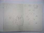 98.1/21-2/10寒假生活營:漫畫作品 (62).JPG