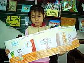 繪本DIY課程翦影:145cfec52d52cf.jpg
