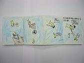 98.1/21-2/10寒假生活營:漫畫作品 (4).JPG