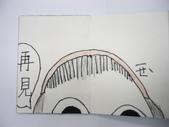 98.1/21-2/10寒假生活營:漫畫作品 (97).JPG