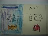98.1/21-2/10寒假生活營:漫畫作品 (65).JPG