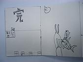 98.1/21-2/10寒假生活營:漫畫作品 (10).JPG