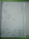 98.1/21-2/10寒假生活營:漫畫作品 (100).JPG