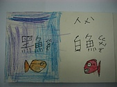98.1/21-2/10寒假生活營:漫畫作品 (66).JPG