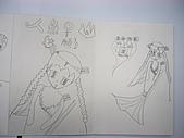 98.1/21-2/10寒假生活營:漫畫作品 (12).JPG