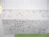 98.1/21-2/10寒假生活營:漫畫作品 (103).JPG