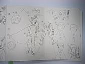 98.1/21-2/10寒假生活營:漫畫作品 (14).JPG