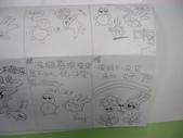 98.1/21-2/10寒假生活營:漫畫作品 (104).JPG