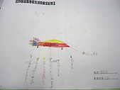 98.1/21-2/10寒假生活營:記憶營之心智繪圖 (28).JPG