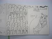 98.1/21-2/10寒假生活營:漫畫作品 (16).JPG