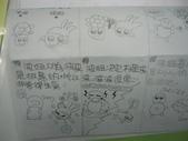 98.1/21-2/10寒假生活營:漫畫作品 (105).JPG