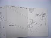98.1/21-2/10寒假生活營:漫畫作品 (20).JPG