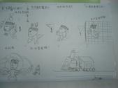 98.1/21-2/10寒假生活營:漫畫作品 (107).JPG