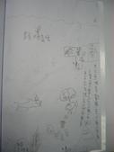 98.1/21-2/10寒假生活營:漫畫作品 (109).JPG
