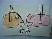 98.1/21-2/10寒假生活營:漫畫作品 (72).JPG