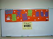 2008普天同樂慶耶誕:P1000776.JPG