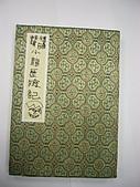 98.1/21-2/10寒假生活營:漫畫作品 (25).JPG