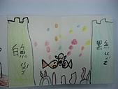 98.1/21-2/10寒假生活營:漫畫作品 (73).JPG