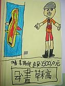 98.1/21-2/10寒假生活營:漫畫作品 (115).JPG