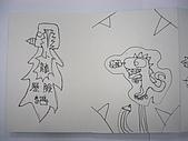 98.1/21-2/10寒假生活營:漫畫作品 (27).JPG