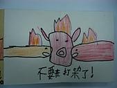 98.1/21-2/10寒假生活營:漫畫作品 (75).JPG