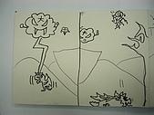 98.1/21-2/10寒假生活營:漫畫作品 (29).JPG