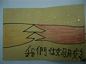 98.1/21-2/10寒假生活營:漫畫作品 (76).JPG