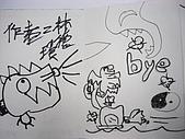 98.1/21-2/10寒假生活營:漫畫作品 (35).JPG