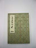 98.1/21-2/10寒假生活營:漫畫作品 (36).JPG