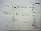 98.1/21-2/10寒假生活營:漫畫作品 (38).JPG